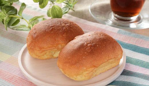 ローソンのロカボパンで朝食を作って食べてみた【ブランパン・バタースティック】