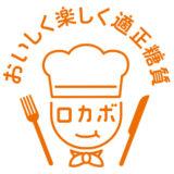 【ローソン】ロカボパンの個人的おすすめランキングベスト3