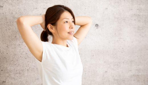 ダイエットに有効な適度な運動とは?家で簡単にできるお勧めの運動法