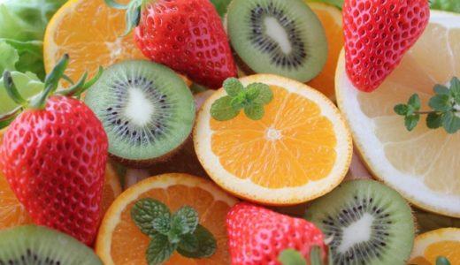 「フルーツは糖質制限ダイエットにも有効」という危険な嘘【果糖の毒性と果物の必要性】