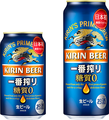 キリン一番搾り糖質ゼロ350ml500ml