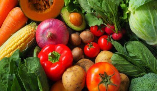 野菜は本当に健康的な食品か?【野菜不要論/健康に良いは嘘?】